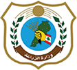 Ministry Agriculture Lebanon